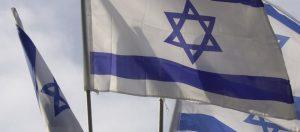 אזרחות ישראלית